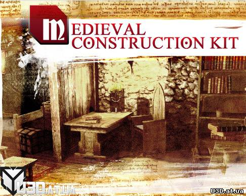 Medieval Construction Kit