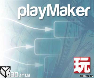 Playmaker 1.7.0