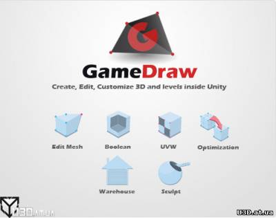 GameDraw v0.83