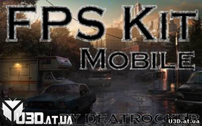 Apocalypse FPS kit mobile