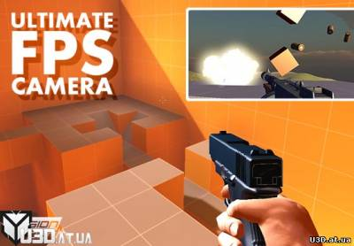 Ultimate FPS Camera
