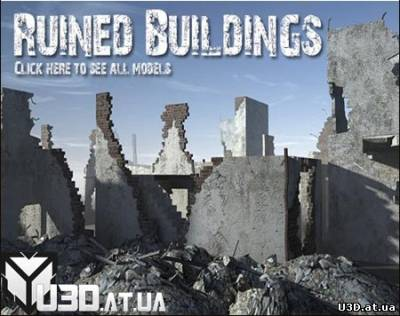 Ruined Buildings model pack