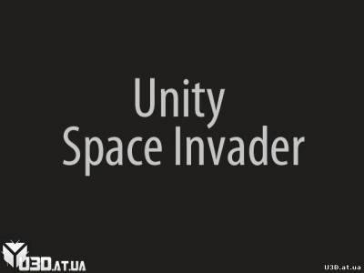 Unity Space Invader
