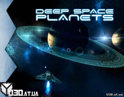 Deep Space Planets