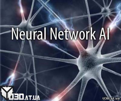 Neural Network AI
