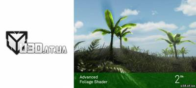 Advanced Foliage Shader Version: 2.042 (Dec 16, 2013)