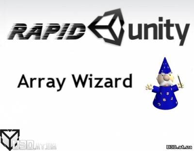 RapidUnity Array Wizard 1.1