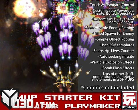 Shmup Starter Kit for PlayMaker