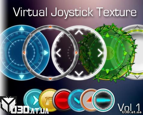 Virtual Joystick Texture Volume 1