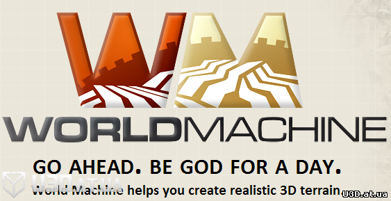 WorldMachine