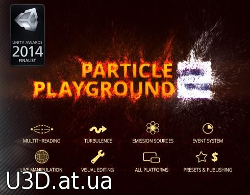 Particle Playground v.2.0.3