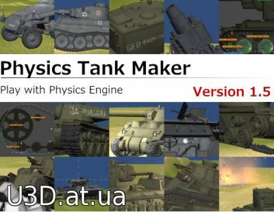 Physics Tank Maker v.1.5