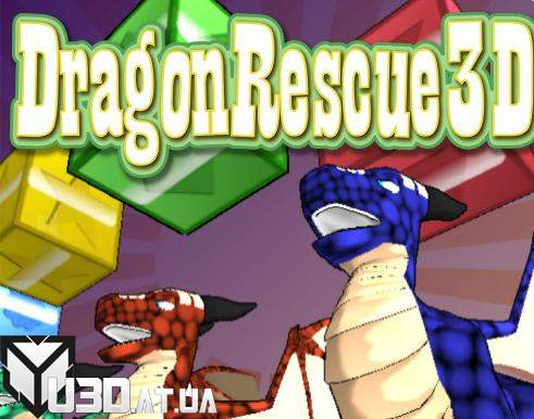 Dragon Rescue 3D 1.6