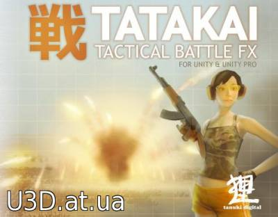 TATAKAI Tactical Battle FX