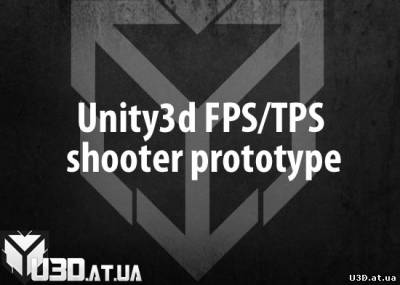 Unity3d FPS/TPS shooter prototype
