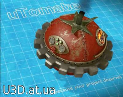 uTomate - Automation Solution