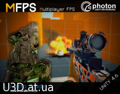 MFPS: Multiplayer FPS v1.0.3