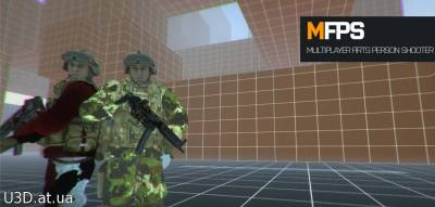 MFPS: Multiplayer FPS v1.0.8
