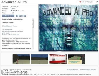 Advanced AI Pro v7.2