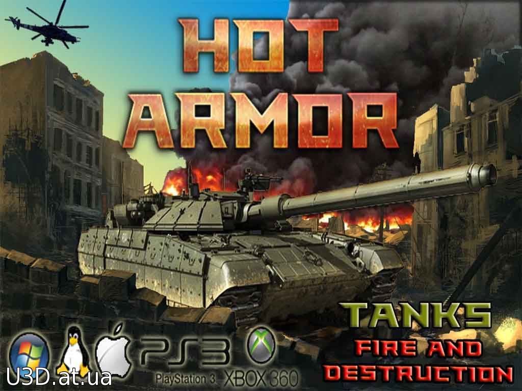 Hot Armor : Brothers war