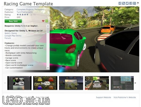 Racing Game Template v 1.054