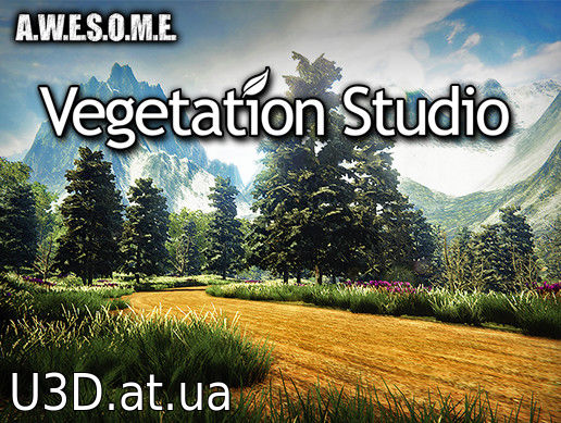 Vegetation Studio v1.5.1.0