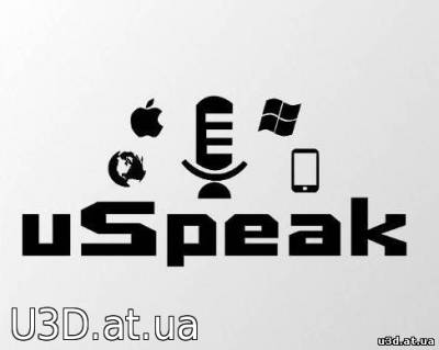 uSpeak Voice Chat