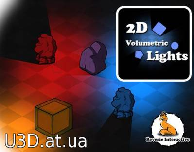 2D Volumetric Lights